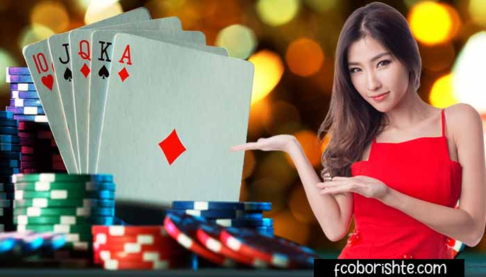 Using Tricks in Playing Poker